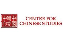 Centre for Chinese Studies (Südafrika)